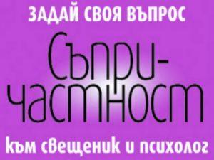 thumb3_faq_bannerka